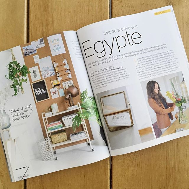 Binti Home Blog in VTWonen Blogazine 2015 ©BintiHome