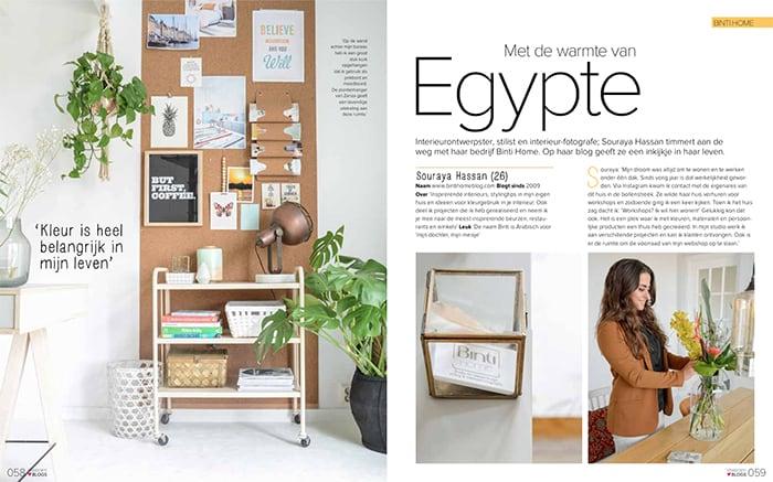 Opzeggen ariadne at home ariadnehome magazine woonbladen for Abonnement ariadne at home