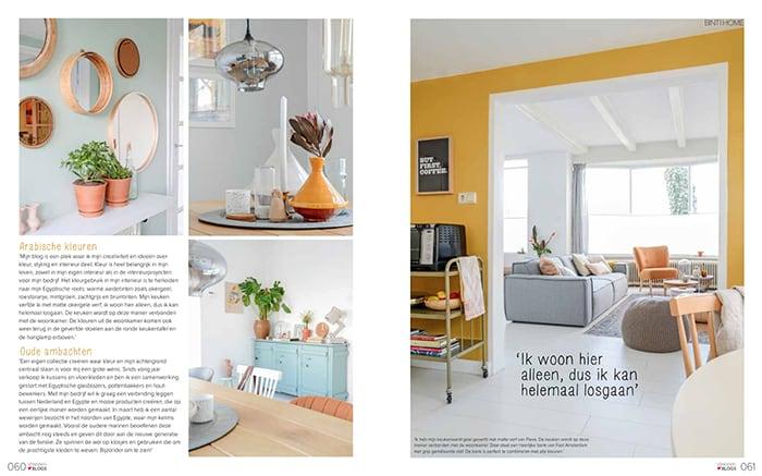 VTwonen Blogazine Binti Home Blog 2015 ©Binti Home 2