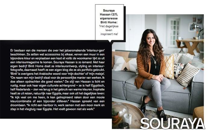 LEVEN Leiden Spring Edition - Binti Home Souraya Hassan