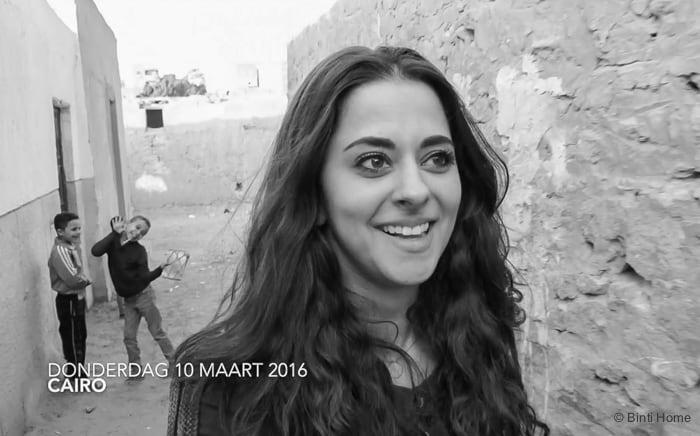 Binti Home vlog in Cairo ©BintiHome