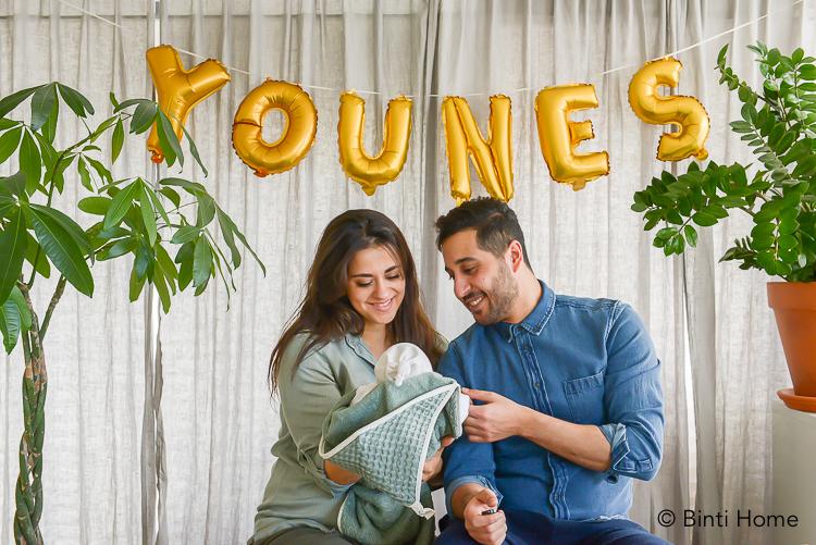 Onze zoon Younes is geboren ©BintiHome